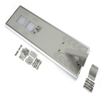 40W all in one solar street light manufacturer