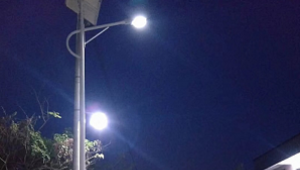 Advantages And Disadvantages Of street solar outdoor light