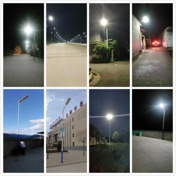 Solar Street Light Supplier 80W