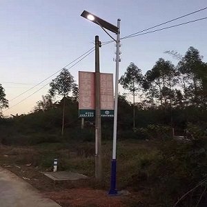led solar power street light