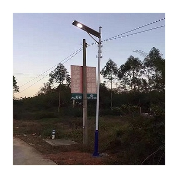 Solar Powered Street Light Manufacturers