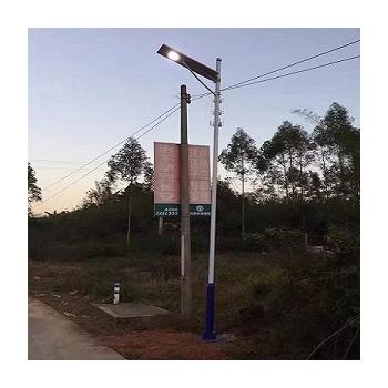 Cost Of Solar Street Lighting System