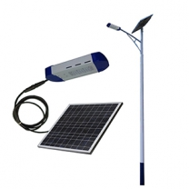 20W Centralised Solar Led Street Lighting System For Sale