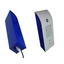 Smart Solar Street Light 20W Manufacturer