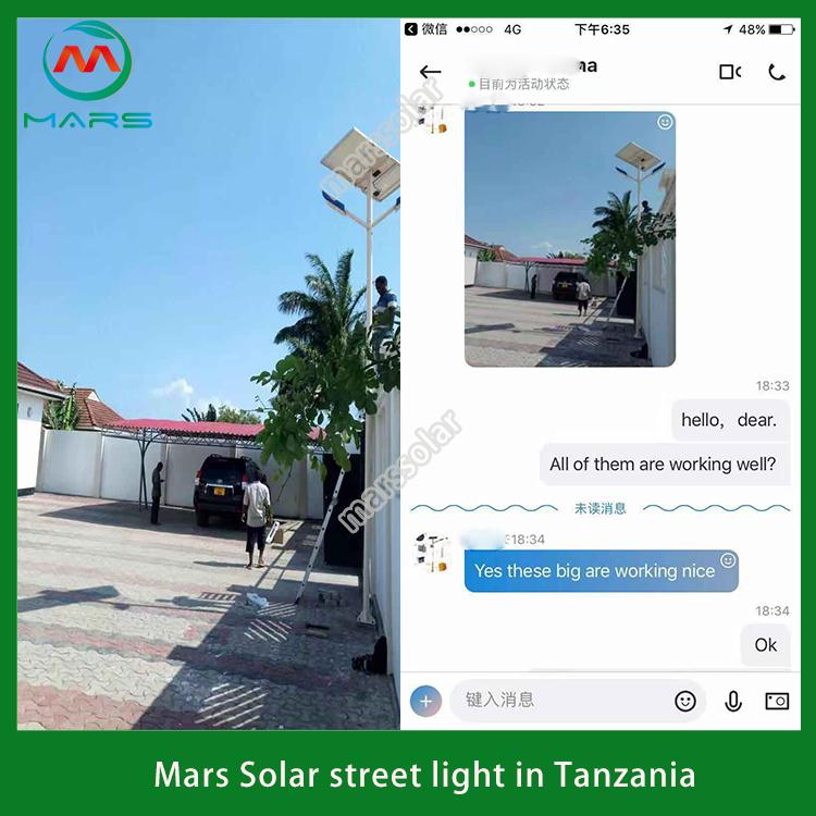 integrate solar led street lamp