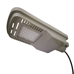 50W Super Bright Solar Powered Street Lighting Manufacturer