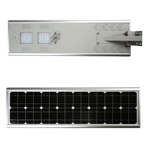 60W Integrated solar street light manufacturer