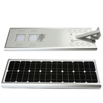 Integrated solar led street light manufacturer price 60W