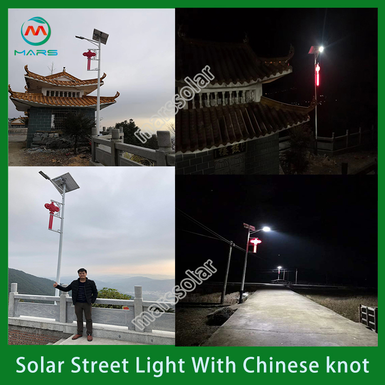 What are the surface technology treatments for outdoor solar powered street light