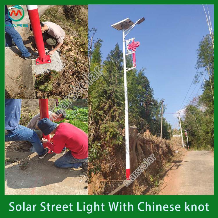 solar led street light kit