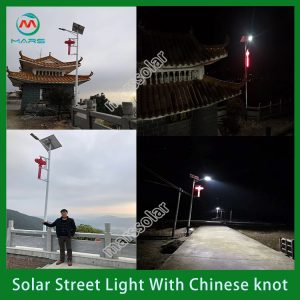 How to choose the right configuration of rural pole mounted solar lights?