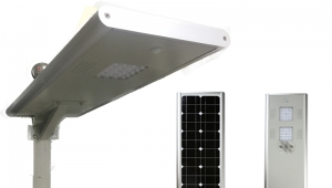 Solar led street light china are expensive or not?