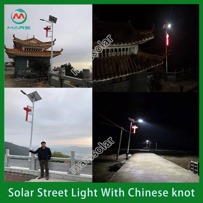 How to solve the solar street light with inbuilt battery installation error?