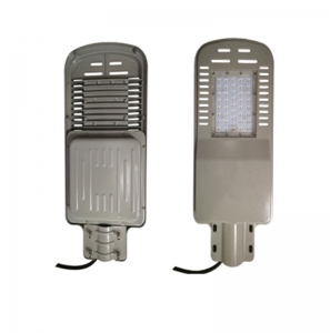 Solar Street Lights Philippines 40W