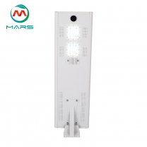 Solar Street Light Manufacturer 60W Best Solar Street Lights