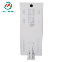 Solar Street Light Manufacturer 60W Solar Road Light