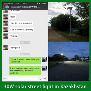How To Set The Distance Between Solar Street Light Pole?