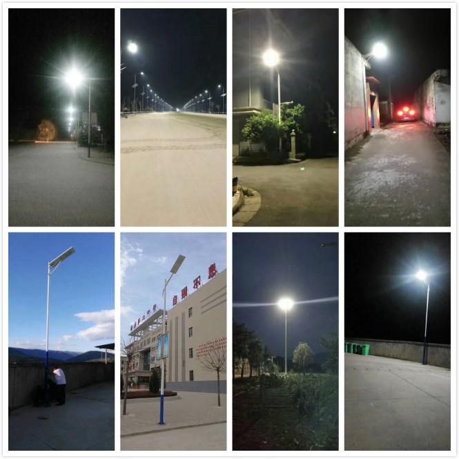 Solar Powered Street Lights China Manufacturer 60W