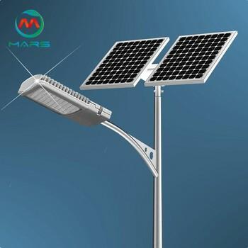 50W Solar Led Street Light Manufacturer