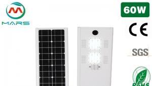 Solar Street Light Manufacturer 60W Solar Street Light Drawing