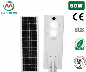 Solar Street Light Manufacturer 60W Best Solar Lamp Post