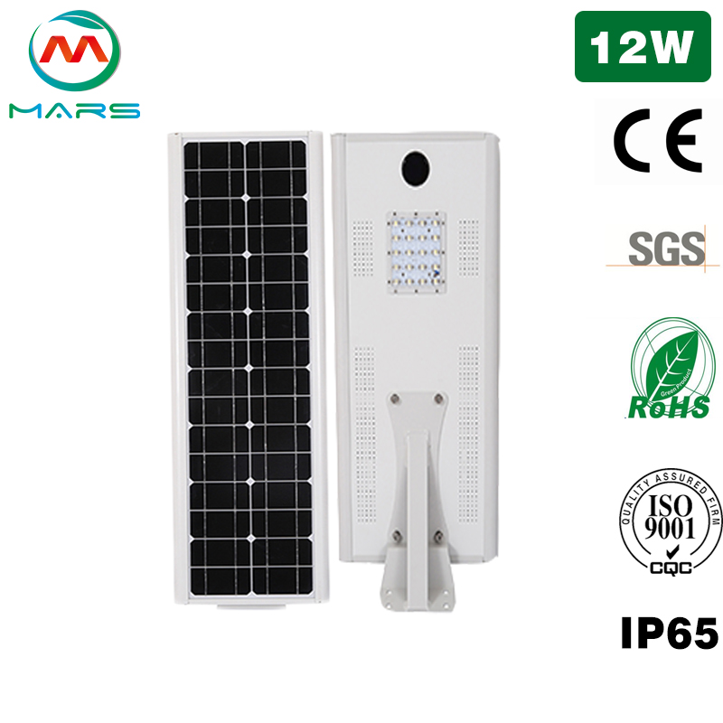 Solar Led Street Lights South Africa 12W Manufacturer