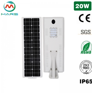 20W Cost Of Solar Street Lighting System Manufacturers