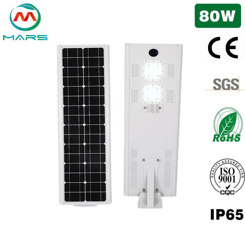 Solar Street Light Manufacturer 80W Solar Powered Lights Outdoor