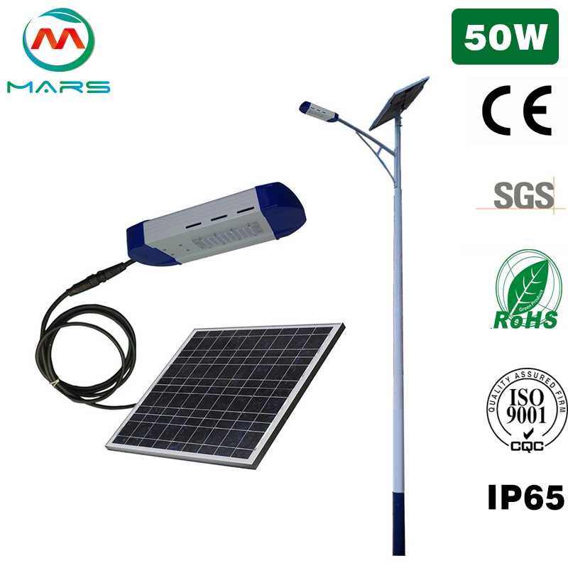 Solar Street Light Manufacturer 50W Price List Of Solar Street Lights