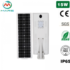 All In One Solar Street Light In Nigeria 15W Manufacturer