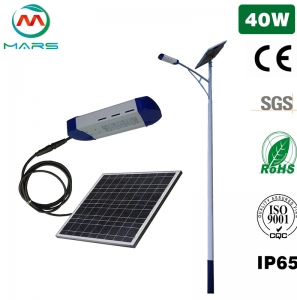 Solar Street Lights Philippines 40W Solar Street Light Manufacturer